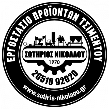 logo-front-page